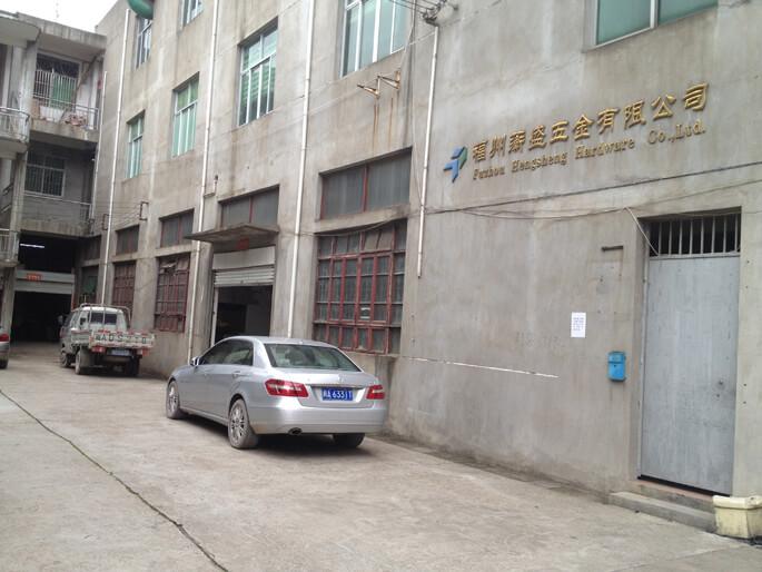 fuzhou-hengsheng-hardware1